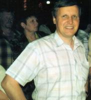 Леонид Трубач