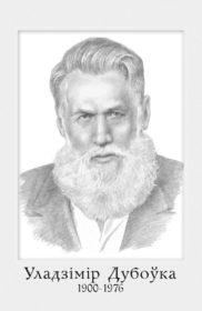 Владимир Дубовко