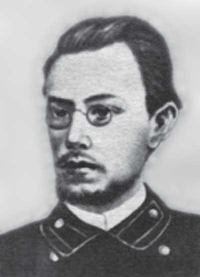 Гурыновіч Адам ГілярыКалікставіч