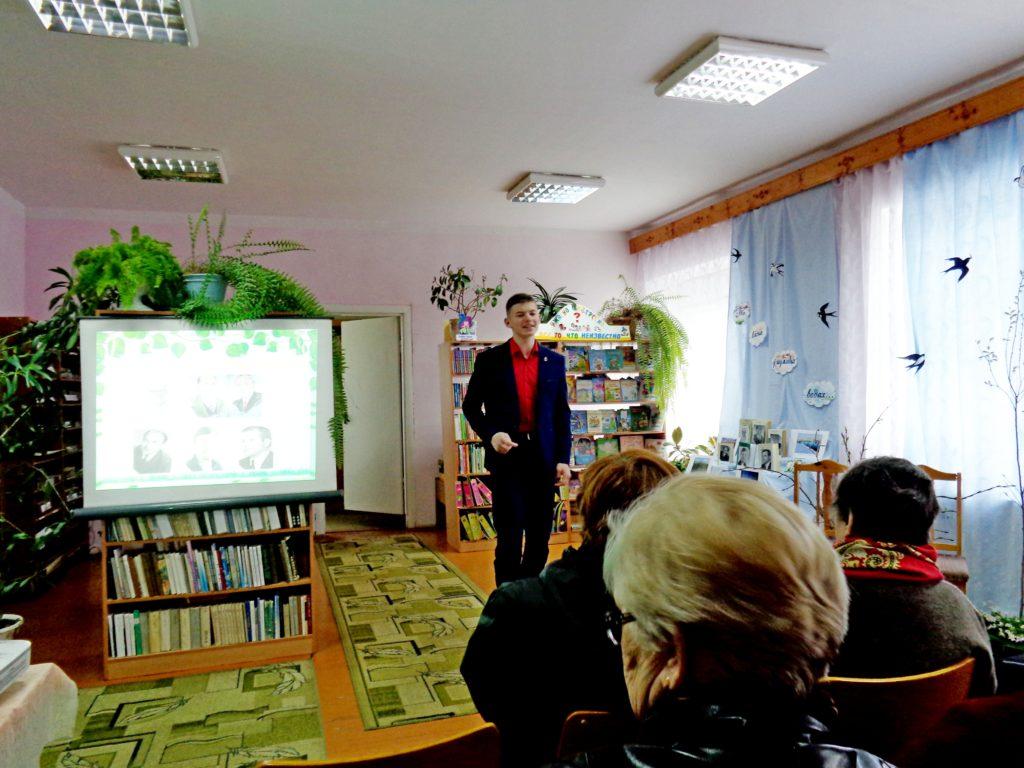 Лынтупская библиотека