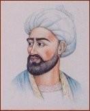 Насир Хосров Поэт Таджикско-персидский поэт, философ и религиозный деятель.