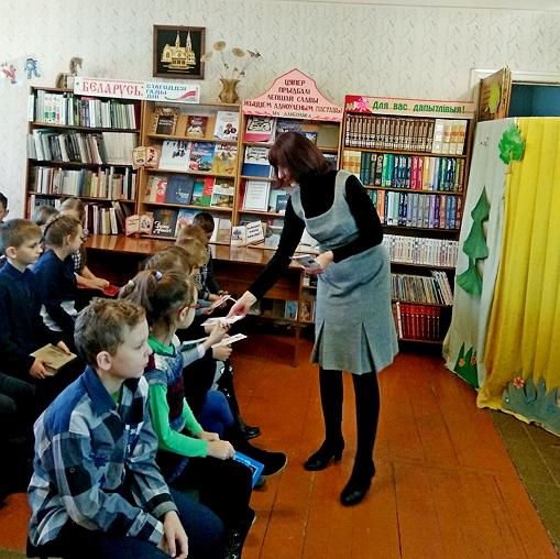 Пастаўская дзіцячая бібліятэка імя У.Дубоўкі