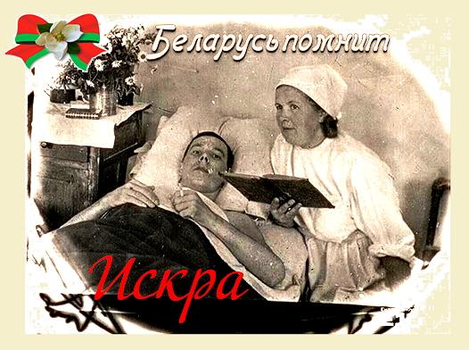 Беларусь помнит 75 лет освобождения