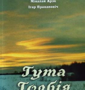 Путешествие по страницам интересных книг