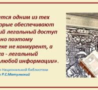 Библиотечные выставки Поставской библиотеки