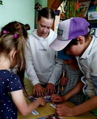 Лето с книгой Юньковская сельская библиотека 1