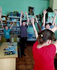 Юньковская библиотека
