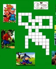 Виртуальный эко-кроссворд «Животный мир в детских книгах»