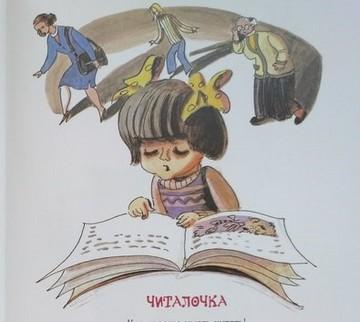 В. Берестов