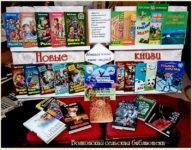 План святкавання 80-годдзя заснавання Віцебскай вобласці — Пастаўская бібліятэка