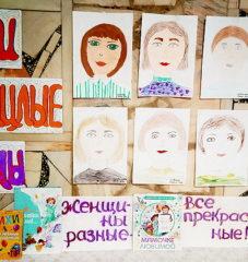 Международный женский день в библиотеке