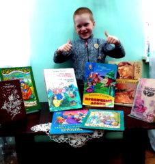 Все дети любят сказки