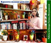 Читательские увлечения
