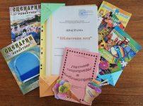 Летнее чтение — «Лето. Книга. Библиотека»