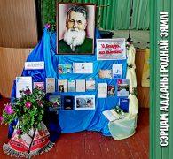 """Літаратурна-музычны спектакль """"Сэрцам адданы роднай зямлі"""""""
