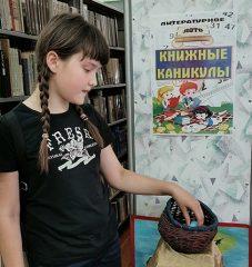 """Литературное лото """"Книжные каникулы"""""""