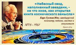 Книжный гороскоп на август