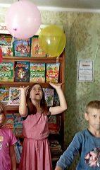 Развлекательная программа для детей в Яревской сельской библиотеке