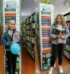 Книжный ростомер